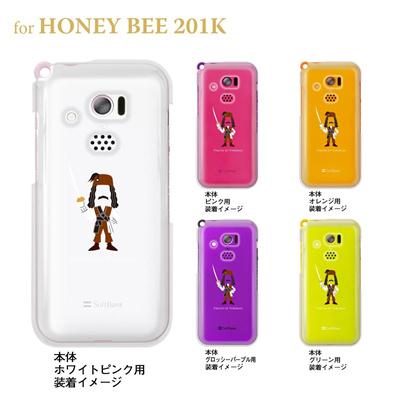 【HONEY BEE ケース】【201K】【Soft Bank】【カバー】【スマホケース】【クリアケース】【ユーモア】【MOVIE PARODY】【海賊】 10-201k-ca0028の画像