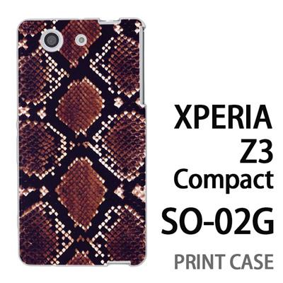 XPERIA Z3 Compact SO-02G 用『No2 1』特殊印刷ケース【 xperia z3 compact so-02g so02g SO02G xperiaz3 エクスペリア エクスペリアz3 コンパクト docomo ケース プリント カバー スマホケース スマホカバー】の画像