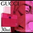 【送料無料】グッチ ラッシュ2 30ml【グッチ】【gucci】【香水】