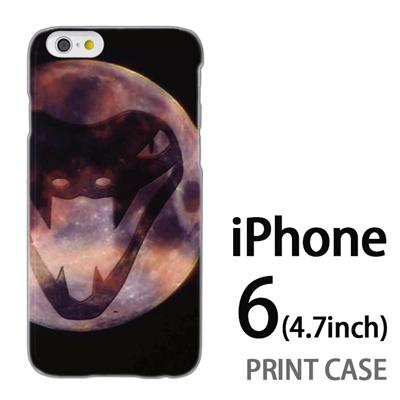 iPhone6 (4.7インチ) 用『No2 65』特殊印刷ケース【 iphone6 iphone アイフォン アイフォン6 au docomo softbank Apple ケース プリント カバー スマホケース スマホカバー 】の画像