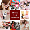 ★JEWELRY TASSEL PHONE CASE★iphone7ケース/iphone7 plusケース/iphone6ケース/iphone6 plusケース/GALAXY S7 edge ケース