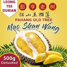 Pahang Old Tree Mao Shan Wang Durian 亨老树猫山王榴莲 - 500g Dehusked. [Coupon Friendly] Buy 2 boxes at $50
