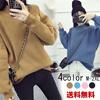 送料無料人気スウェットパーカー秋と冬の女性セーター、韓国の女性ファッションジャケット/厚手