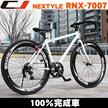 完成品 自転車 ロードバイク ロードレーサー 初心者 700c 超軽量 アルミフレーム シマノ7段変速 NEXTYLE ネクスタイル RNX-7007VC