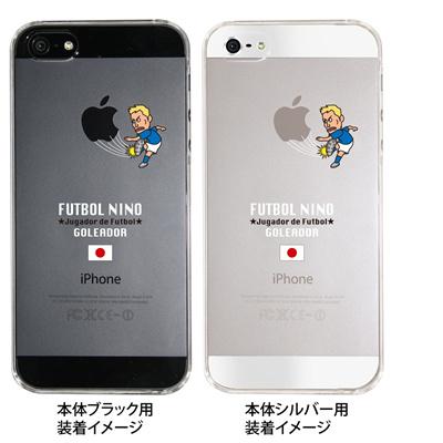 【ジャパン】【iPhone5S】【iPhone5】【サッカー】【iPhone5ケース】【カバー】【スマホケース】【クリアケース】 ip5-10fca-jp02の画像