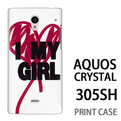 AQUOS CRYSTAL 305SH 用『0116 アイマイガール 白×赤』特殊印刷ケース【 aquos crystal 305sh アクオス クリスタル アクオスクリスタル softbank ケース プリント カバー スマホケース スマホカバー 】の画像