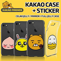 ★Authentic★KAKAO Friends Sticker + Case★iPhone 7/Plus/6S/Galaxy S7/Edge/S6/S5/Note 5/4/3/A3/A5/A7/