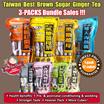 【珍品五味】3-Packs Sale Taiwan Ginger Tea 510g 12 cubes /正宗台湾黑糖姜母茶/ Tasty Healthy / AVA approved importer