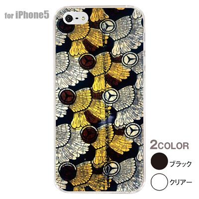 【iPhone5S】【iPhone5】【アルリカン】【iPhone5ケース】【カバー】【スマホケース】【クリアケース】【その他】【アフリカン テキスタイルパターン】 01-ip5-con053の画像