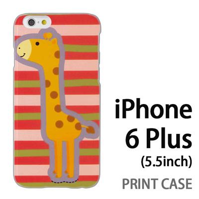 iPhone6 Plus (5.5インチ) 用『0913 キリンストライプ ピンク緑』特殊印刷ケース【 iphone6 plus iphone アイフォン アイフォン6 プラス au docomo softbank Apple ケース プリント カバー スマホケース スマホカバー 】の画像