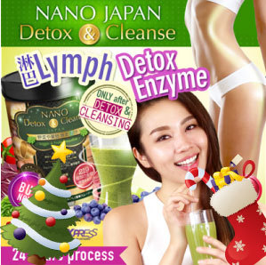 [LIKE PAYING $0*!!! BUY MORE SAVE MORE!!!] ^^D/ ?EXPERIENCE LYMPH DETOX! MOST-SOLD IN SG Deals for only S$69.9 instead of S$69.9