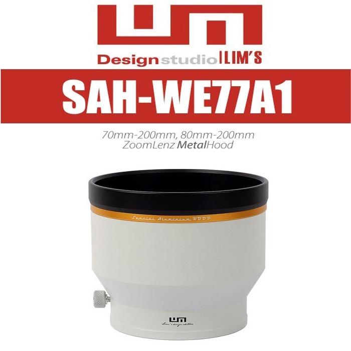 【クリックで詳細表示】[LIMS]★BIG SALE★LIMS SAH-WE77A1レンズフード/メタルレンズフード For 70-200mm / 80-200mm / 送料無料
