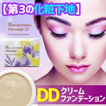\Qoo10特別特価/ 第3の進化版 化粧下地 バヴァロアンムース DDクリーム ファンデーション 30g