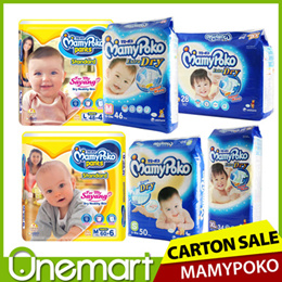 [MAMY POKO] Carton Sales EXTRA DRY Baby Diapers / EXTRA SOFT Walker Pants ★ JUMBO BUNDLE DEAL