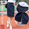 送料無料/臀部の新型のファッションバッグの尻のスカート/韓国時尚百搭デニムスカート/Size from S to  3XL/2017と春夏の新型包み尻/ロング半身裙スカート、