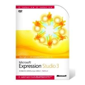 在庫わずか!新品★送料無料★ Microsoft Expression Studio 3.0 アカデミック 正規品の画像