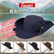 送料無料 2WAY 年中使える ハット サファリハット テンガロンハット 帽子 レディース メンズ 男女兼用 軽量 コンパクト アウトドア 旅行 トラベル
