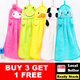 **BUY 3 get 1 FREE** Cute Cartoon Animal Microfiber Hand Towel *Absorbent*  For Kitchen/ Bathroom *My Melody*Frog*Duck*Elephant