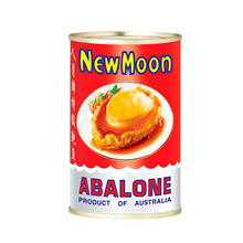 Abalone Australia 1 Head New Moon 425g