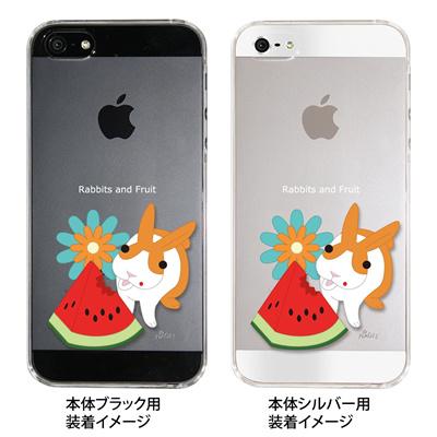 【iPhone5S】【iPhone5】【NAGI】【iPhone5ケース】【カバー】【スマホケース】【クリアケース】【アニマル】【うさぎとフルーツ】 ip5-24-ng0006の画像