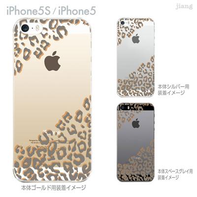 【iPhone5S】【iPhone5】【iPhone5sケース】【iPhone5ケース】【カバー】【スマホケース】【クリアケース】【チェック・ボーダー・ドット】【ヒョウ柄】 21-ip5s-ca0051の画像
