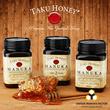 Bestseller! New Zealand Manuka Honey UMF® 5+ 10+ 15+ 250g 500g