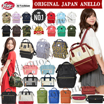 DIRECTLY SEND FROM ANELLO ORIGINAL FACTORY*JAPAN ORIGINAL ANELLO*SUPER HOT SELLING BACKPACK RUCKSACK large Capacity Bag Suitable for daily use