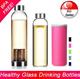 ★Korean Best Selling Glass Water Bottle★ / High borosilicate/  Glass Drinking Bottle/ BPA free / Tea bottle/ Tea maker with infuser