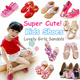[BUY 2 FREE SHIPPING]Fashion Kids Shoes/ Girls Sandals/ Sneakers/ Canvas Shoes/  Little Flower Shoes/ Princess Sandles/ Sports Shoes /Cute Leather Shoes / Sweet Summer Sandals/