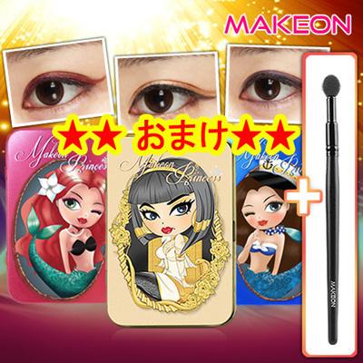 NEW!![MAKEON]おまけ人形姫ジェルペンシルアイライナー5種セット/ウォータープルーフ/アイライナー+アイシャドウ/クマNO!/水着/韓国コスメの画像