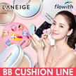 ★[LANEIGE] 2017 BB Cushion+TWO TONE LIP BAR★ NEW Stock / BB Cushion_Pore Control / Whitening / Gift