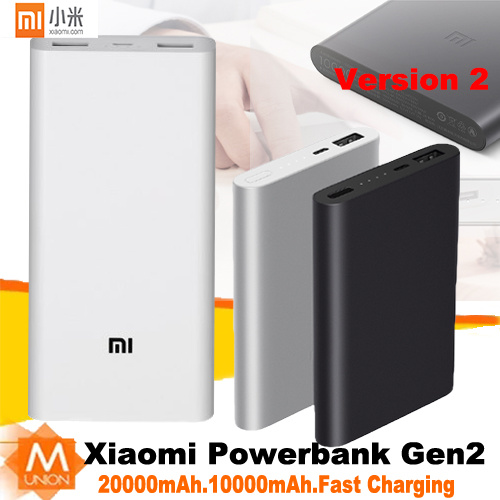 Xiaomi 2017 Latest Launch Powerbank | Gen 2 Pro Brand New Sets Deals for only S$59.9 instead of S$0