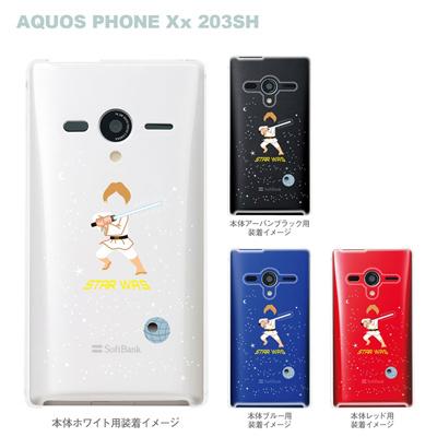 【AQUOS PHONEケース】【203SH】【Soft Bank】【カバー】【スマホケース】【クリアケース】【MOVIE PARODY】【ユニーク】【STAR WAS】 10-203sh-ca0047の画像