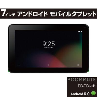 イーバランスROOMMATE7インチアンドロイドモバイルタブレットアンドロイド6.0搭載EB-TB60K[z]