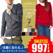 【即納】カシミヤタッチコットンVネックニット [7色] ニットソー きれいめ 綿100% #Tpk457
