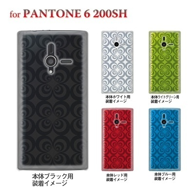 【PANTONE6 ケース】【200SH】【Soft Bank】【カバー】【スマホケース】【クリアケース】【トランスペアレンツ】【レトロサークル】 06-200sh-ca0021eの画像