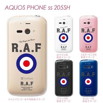【AQUOS PHONE ss 205SH】【205sh】【Soft Bank】【カバー】【ケース】【スマホケース】【クリアケース】【ミリタリー】【R.A.F】 205sh-ca-bs039の画像