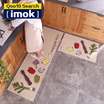 Kitchen mat / rug / bedroom carpet strip / water bath slip carpet / home door mat / foyer floor mats
