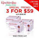 Kinohimitsu UV Bright 6s SPECIAL PROMOTION [3 FOR $59 ONLY]