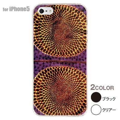 【iPhone5S】【iPhone5】【アルリカン】【iPhone5ケース】【カバー】【スマホケース】【クリアケース】【その他】【アフリカン テキスタイルパターン】 01-ip5-con069の画像