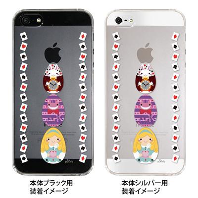 【iPhone5S】【iPhone5】【NAGI】【iPhone5ケース】【カバー】【スマホケース】【クリアケース】【アニマル】【アリスマトリョーシカ】 ip5-24-ng0010の画像
