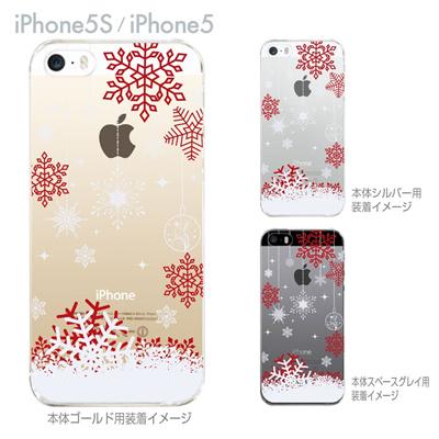 【iPhone5S】【iPhone5】【Vuodenaika】【iPhone5ケース】【カバー】【スマホケース】【クリアケース】【クリアーアーツ】【snow】 21-ip5s-ne0039の画像