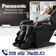 Panasonic Massagers EP-MA068-K