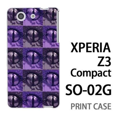 XPERIA Z3 Compact SO-02G 用『No2 10』特殊印刷ケース【 xperia z3 compact so-02g so02g SO02G xperiaz3 エクスペリア エクスペリアz3 コンパクト docomo ケース プリント カバー スマホケース スマホカバー】の画像