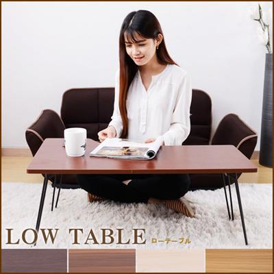 テーブル ローテーブル コーヒーテーブル センターテーブル 折りたたみ式テーブル ソファテーブル インテリア 高級感 北欧テイスト m093632の画像