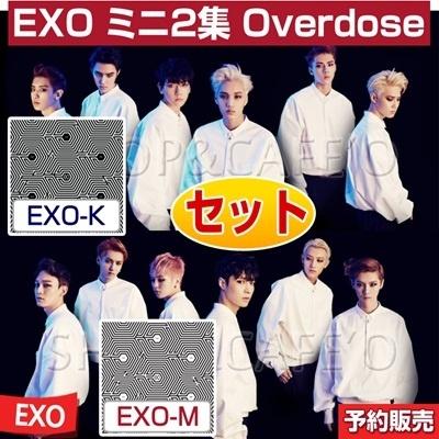 NEWフィギュアプレゼント【即日発送】EXOミニアルバム「中毒(Overdose)」(EXO-KEXO-M 2種セット)必ず韓国全チャート反映 エクソの画像