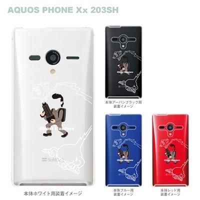 【AQUOS PHONEケース】【203SH】【Soft Bank】【カバー】【スマホケース】【クリアケース】【MOVIE PARODY】【ユニーク】【Ghost Hunters】 10-203sh-ca0049の画像