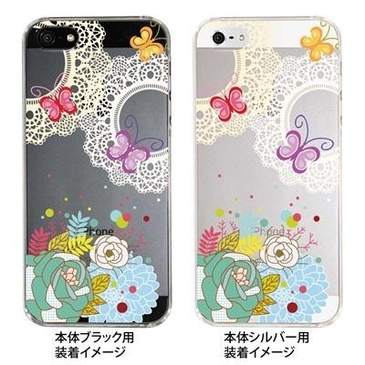 【iPhone5S】【iPhone5】【Clear Fashion】【iPhone5ケース】【カバー】【スマホケース】【クリアケース】【フラワー】【蝶と花】 22-ip5-ca0061 【10P01Sep13】の画像