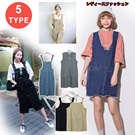 [buy 2 free shipping]Sj252 The new spring / corduroy /loose /pocket /suspenders skirt /Dress /fashion denim vest dress /fashion personality /Denim SKIRT /Jeans strap dress/V collar/crimp /