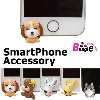 【レビュー記入で送料無料】iPhone5 5S 5C ipad Galaxy Xperia Aquos/タブレットPC等スマートフォンピアス イヤホン スマピ 犬 DOG 2828の画像